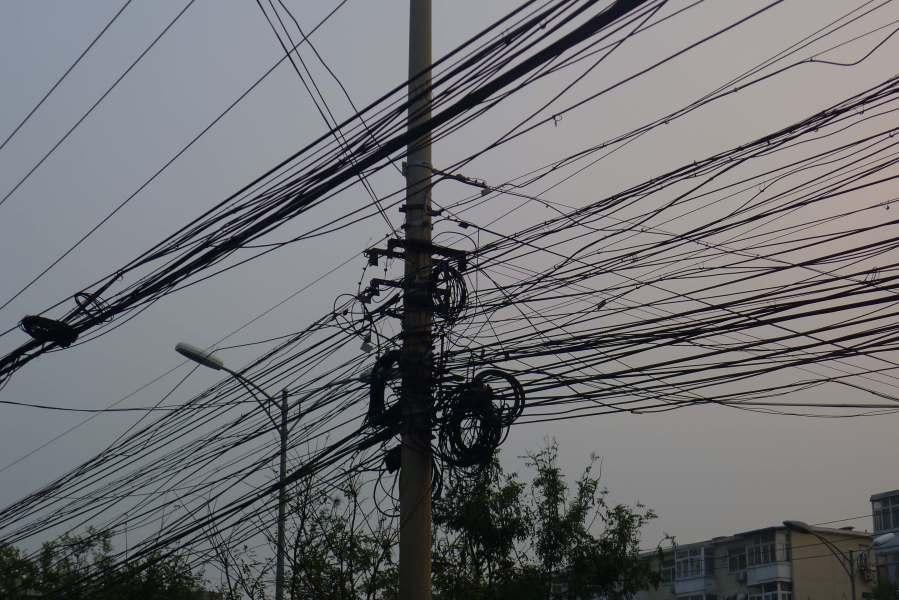 Beijing / wire