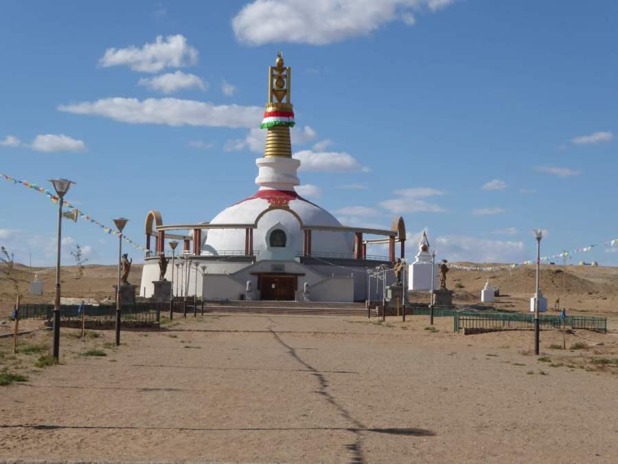 energy temple