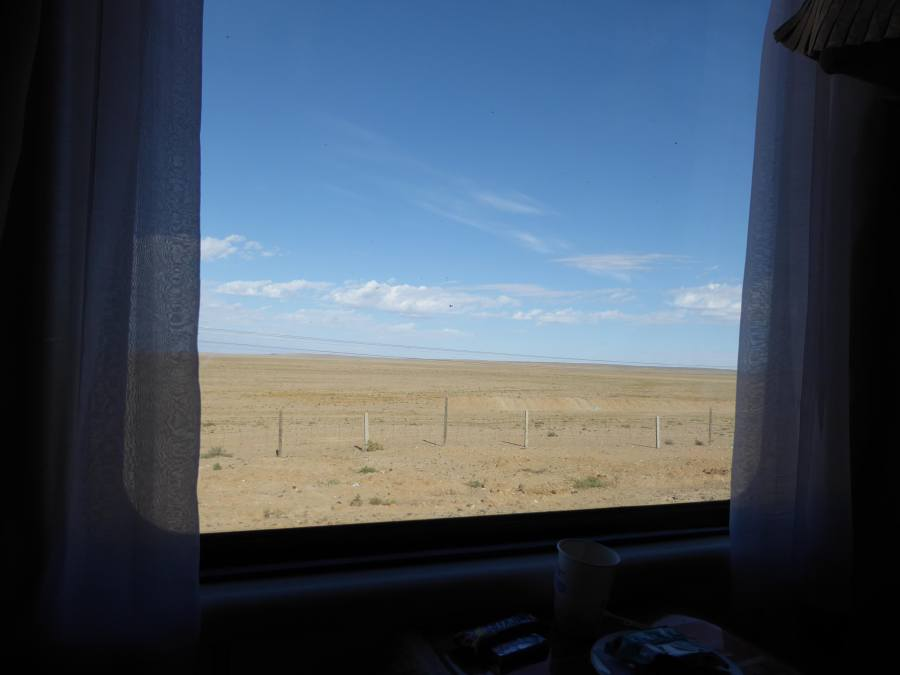 train out of Mongolia