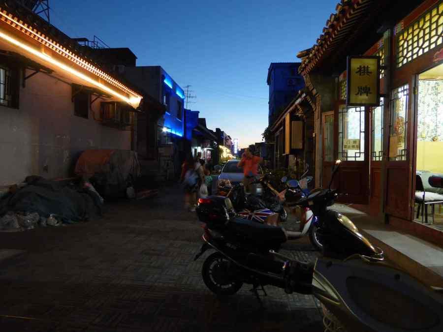 Beijing / Hutongs