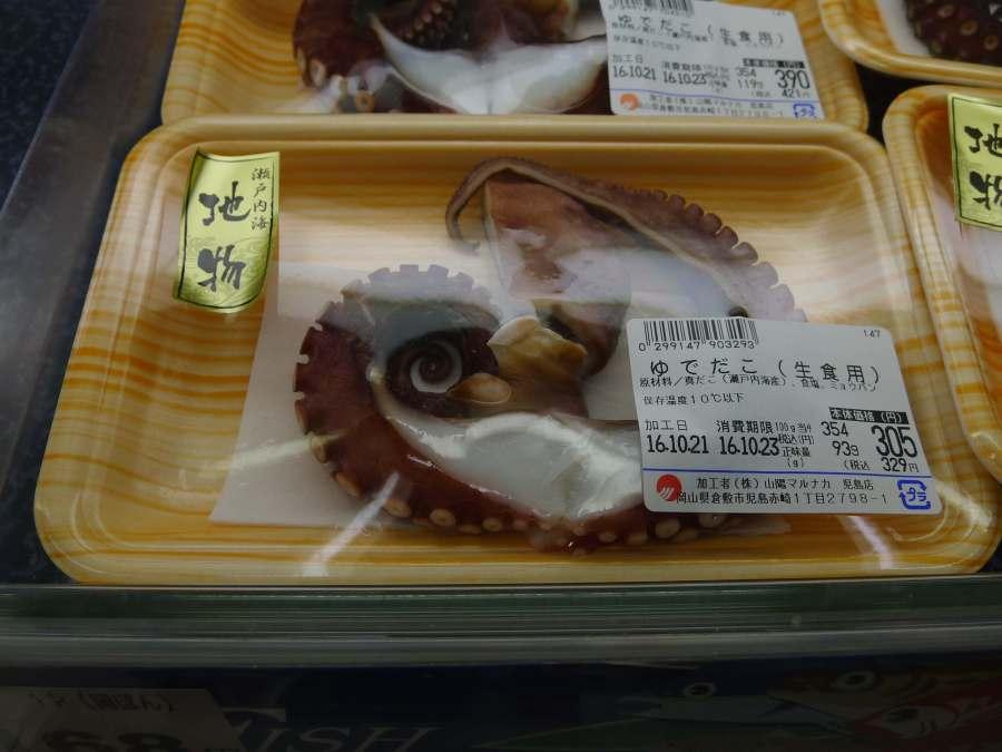 JAPAN / Supermarket