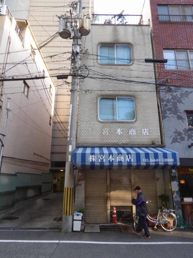 Osaka / facades