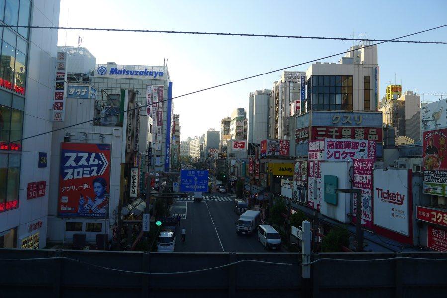 TOKYO / views