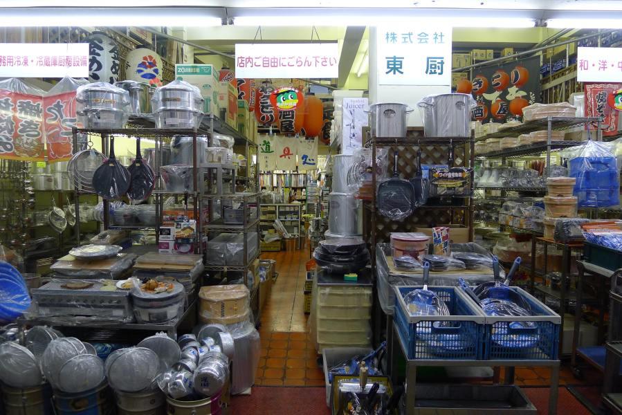 TOKYO / kitchenstreet