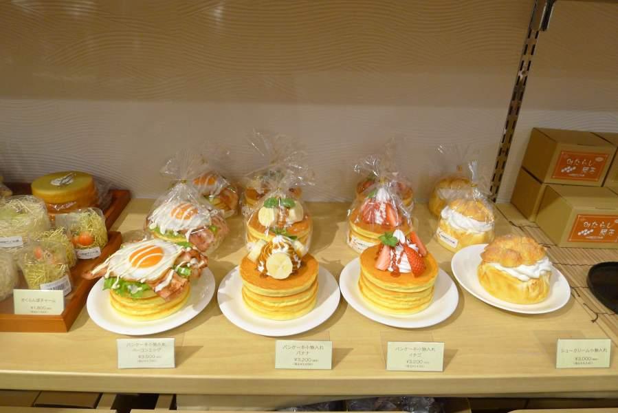 TOKYO / fake foodstore